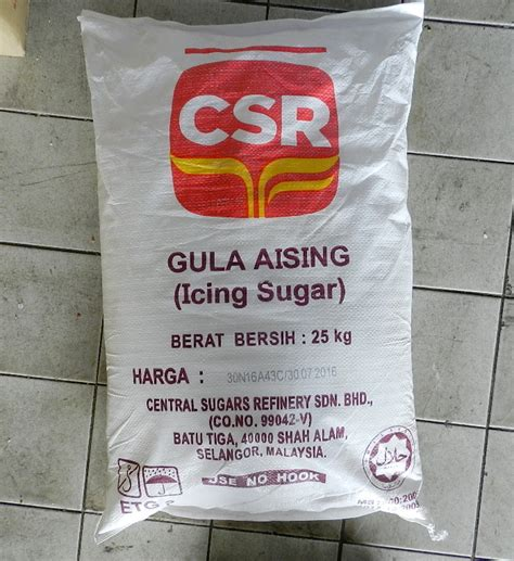 Gula Kastor Caster Sugar 1kg gula merah gula melaka brown sugar jaggery powder selamat datang ke