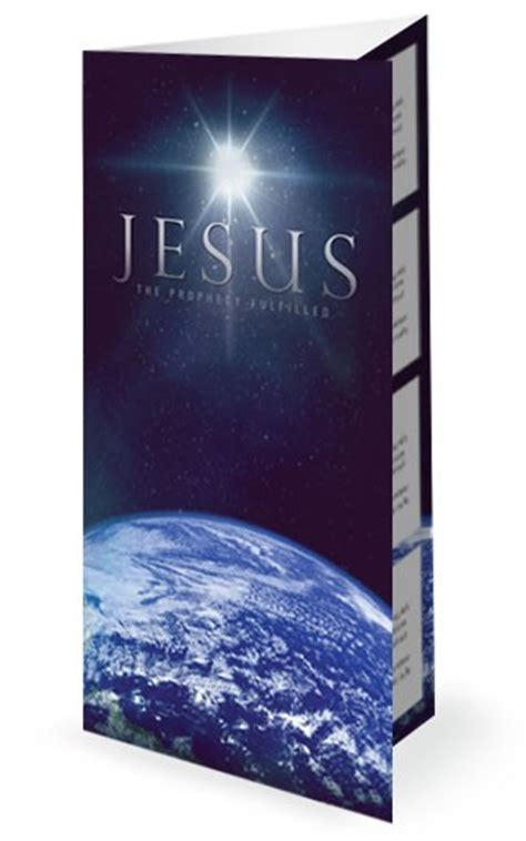 prophecy fulfilled christian trifold bulletin