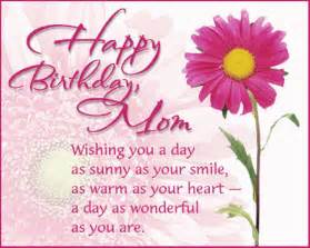 all photos gallery birthday quotes for