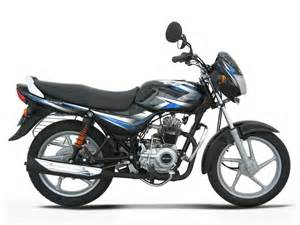 The bajaj ct 100 is currently the most affordable bike to be sold in