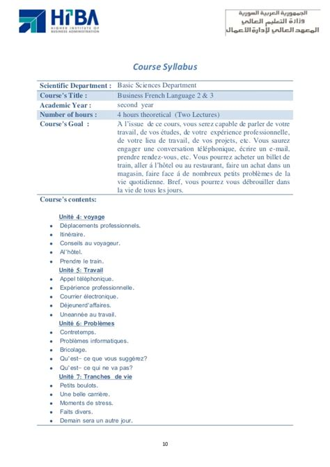 E Commerce Course Outline by Course Syllabus For Basic Sciences Department