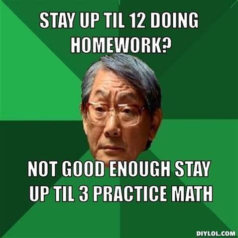 Homework Meme - 56 best images about homework memes on pinterest teacher