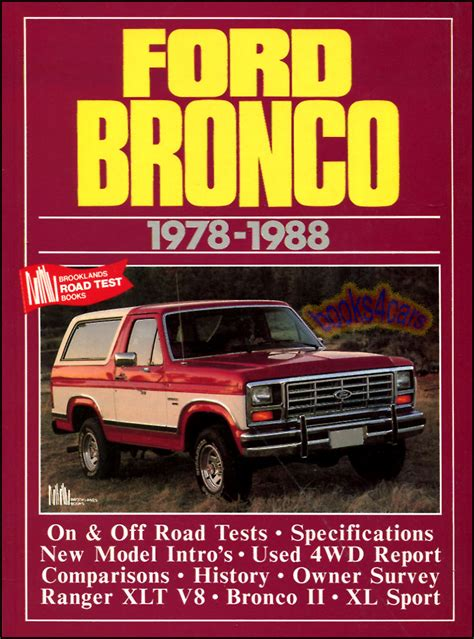 chilton car manuals free download 2004 ford ranger engine control chilton ford ranger repair manuals pdf download autos post