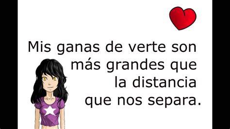 imagenes en ingles para enamorar frases amor a distancia parte 1 youtube