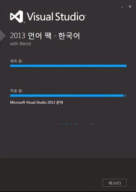 format html code in visual studio 2013 잉여로움의 비주얼 스튜디오 커뮤니티 2013 visual studio