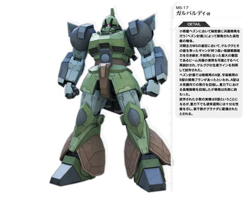mobile suit gundam side stories mobile suit gundam side stories space to the end of a
