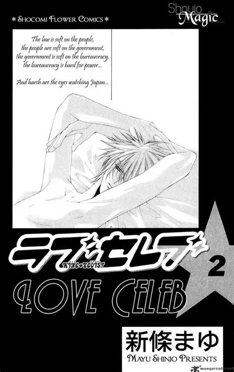 love celeb chapter 1 read love celeb chapter 6 online mangasim