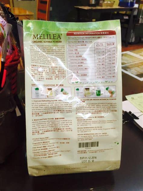 Melilea Soya Drink Powder melilea organic soymilk powder 1