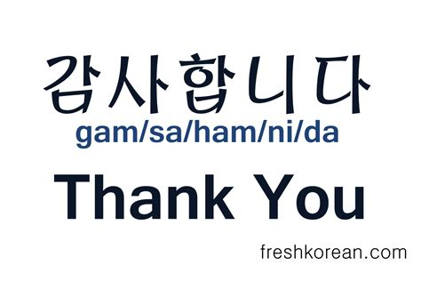 Thank You Letter To Korean Fresh Korean Useful Phrases 1 8 Hangul Romanized Fresh Korean
