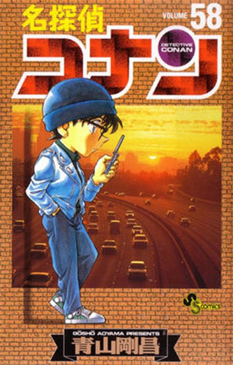 Detective Conan The 14th Target detective conan from fan s just another