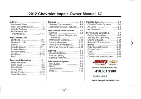 online car repair manuals free 2006 chevrolet impala user handbook fuse for radio 2013 impala html autos post
