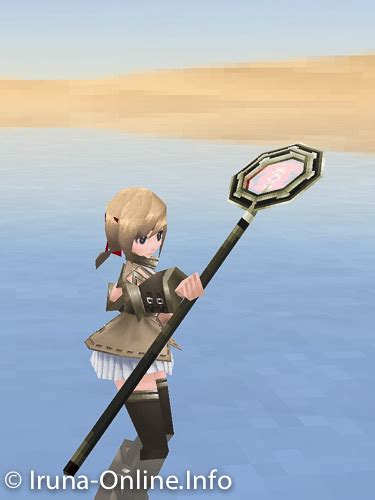 iruna anti demon mirror