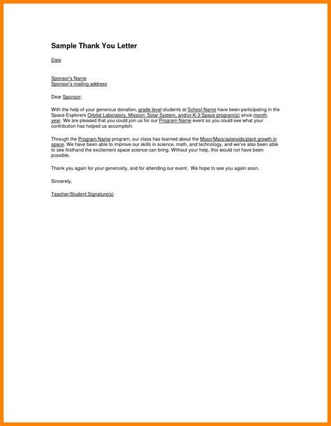 Sponsorship Thank You Letter Sport 5 Sponsorship Thank You Letter Cv For Teaching