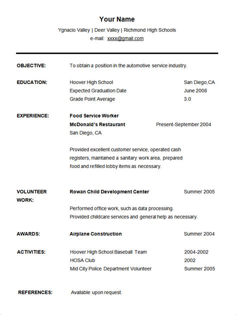 resumes templates for highschool students resume template for high school student high school