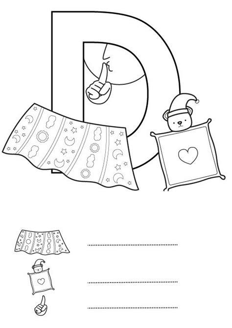 de la letra a actividades para imprimir letra d dibujo para colorear e imprimir