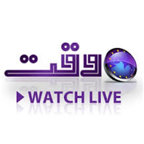 Afgan Live To lemar tv afghan channel related keywords lemar tv afghan channel keywords keywordsking