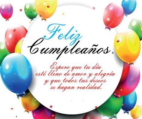 imagenes para felicitar cumpleaños por whatsapp divertidas tarjetas de cumplea 241 os muy graciosas para