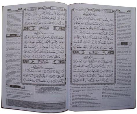 Al Quran Al Akram A5 Sedang Hc Terjemah al quran terjemah per juz ar rusydi jual quran murah