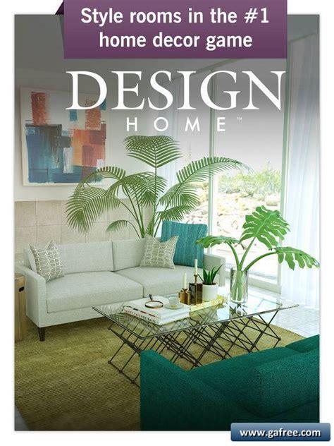gw home decorating forum تحميل لعبة تصميم المنزل design home
