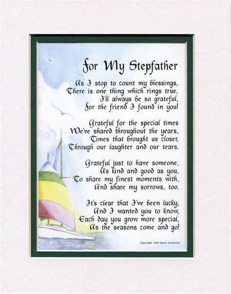 step dad poems