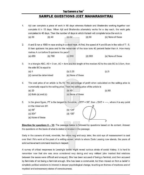 Information Of Mba Cet by Mah Mba Cet Question Papers Free 2018 2019