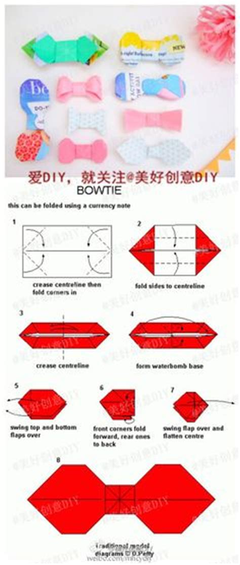 How To Make A Origami Bow Tie - 1000 ideas about origami bow on paper bows