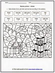color by number division free colour by number division coloring pages