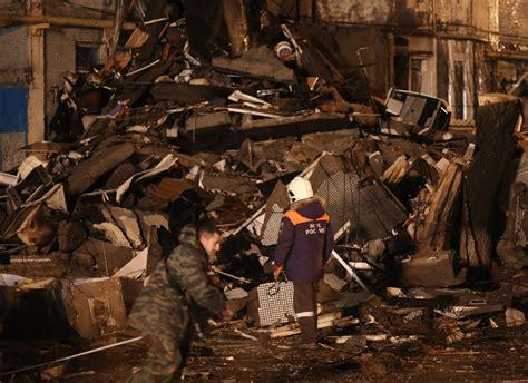 casualties reported as powerful gas blast rocks