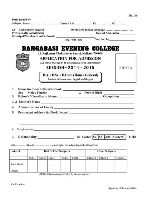 Evening Mba Colleges In Kolkata by Bangabasi Evening College Kolkata 2018 2019 Studychacha