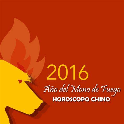 2016 prediciones para el mono horoscopo chino feng shui predicciones 2016 archivos