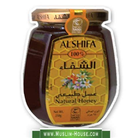 Alshifa Madu 500 Gr al shifa madu 500gr daftar harga produk terhangat di