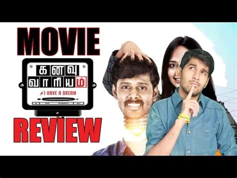film online yaman ep 20 latest movie releases reviews celebrity biographies serials
