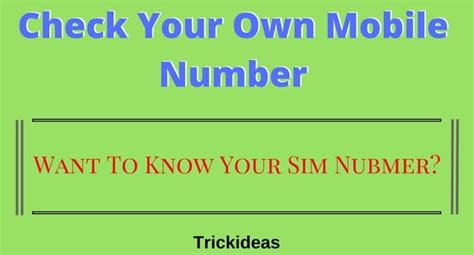vodafone mobile number how to check own mobile number on airtel jio etc for sept