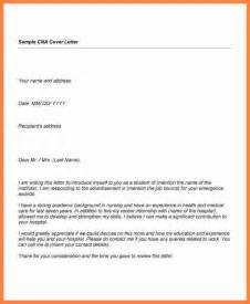 Certified Nursing Assistant Cover Letter Exles by 6 Certified Nursing Assistant Cover Letter Exles Insurance Letter