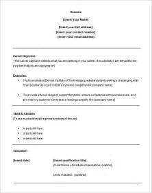 free entry level resume templates for word customer service resume template 8 free sles