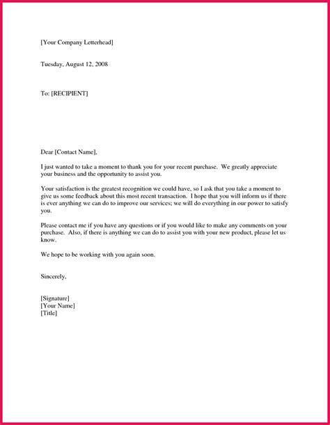 thank you letter business to customer customer appreciation letter sop exles