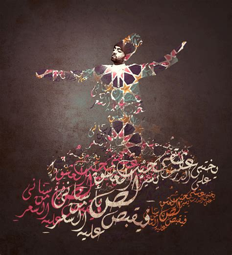 Poster 136 Arabica amazing arabic calligraphy image 761970 on favim