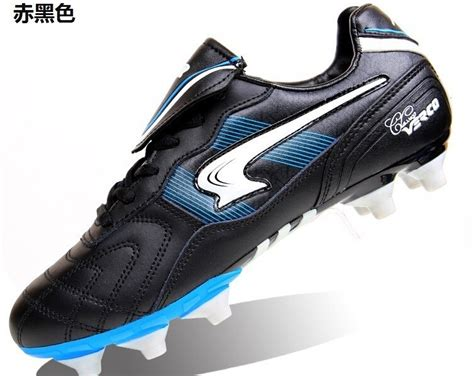 shoes football 2014 shoes football 2014 28 images buy cheap 2014 white