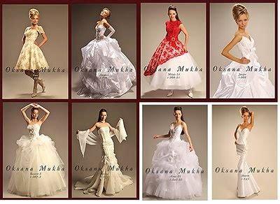 Brautmode Katalog by Swadba Russische Hochzeit Hochzeitsvideo Kameramann