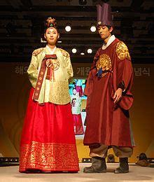 Baju Hanbook Korea hanbok