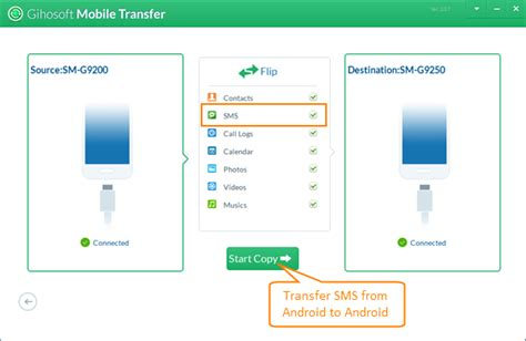 android sms transfer how to transfer sms text messages from android to android