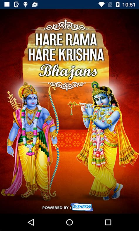 hare ram hare ram hare krishna free hare rama hare krishna bhajans apk for