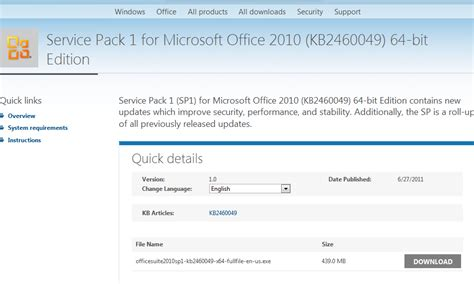 Office 2010 64 Bit Service Pack 2 by How To Install Microsoft Office 2010 Sp1