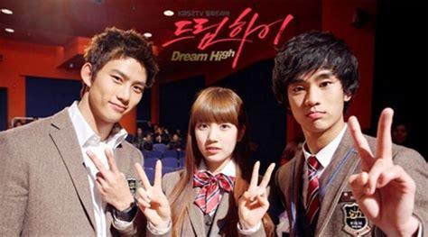 dream high 2 cast quot dream high 2 quot to audition cast via reality show soompi