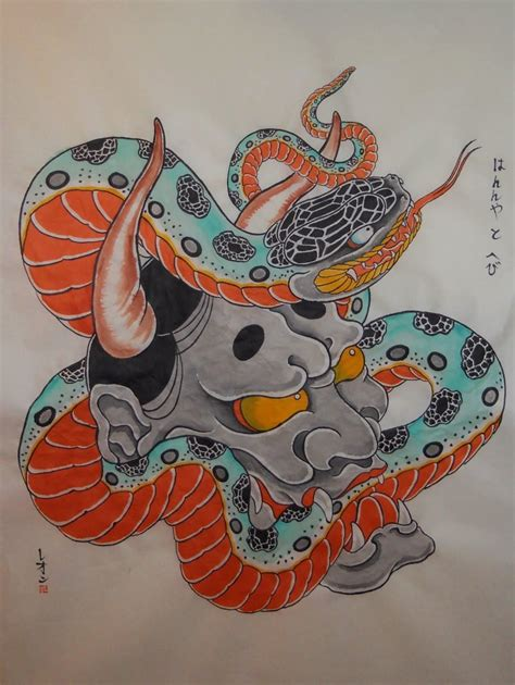 tattoo design japanese book hannya dragon japanese tattoo design tattoos book 65