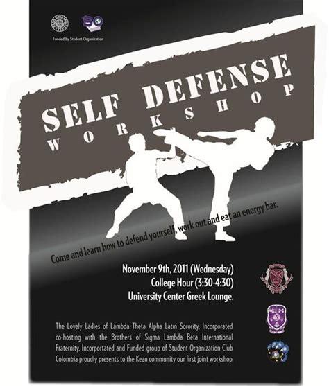 self defense workshop flyer work pinterest flyers