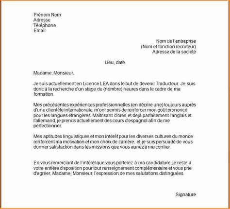 Stage Lettre De Motivation Exemple 9 Lettre De Motivation Pour Demande De Stage Exemple Lettres