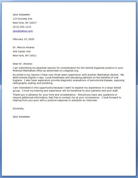 dentist cover letter new dentist office sle business letter sle