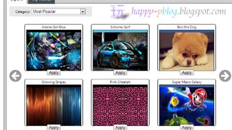 themes gallery facebook fb主題製作超簡單 facebook themes製作專屬自己的fb主題吧 可換背景圖 套用主題 玩樂家 玩樂