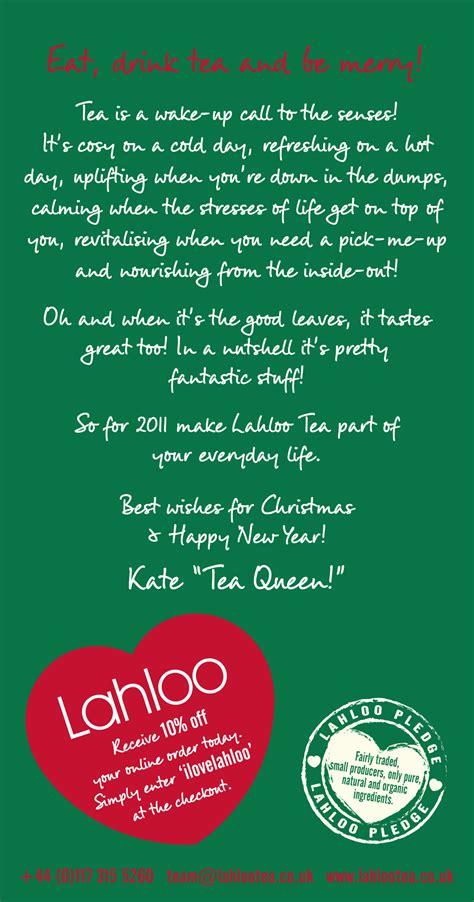 christmas lahloo tea